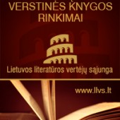 MVKR_2012.logo